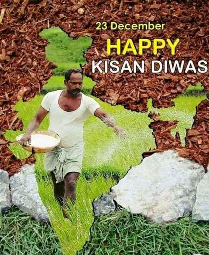 National Farmer's Day - 23 December HAPPY KISAN DIWAS  - ShareChat