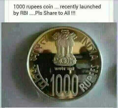 मेरा देश मेरी शान - 1000 rupees coin... recently launched by RBI. Pls Share to All!!! - ShareChat