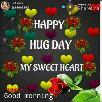 👬👬👬hi friends 👬👬 - পােস্ট করেছে : @ 86096392 Posted On : ShareChat Happy Promise Good Morning Posted One Sharechat Happy Hug Day hesday . co . in h appyvalentinesday . co . in happyvalentinesday . co . in happy - ShareChat