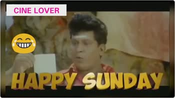 hippy sunday - CINE LOVER HAPPY SUNDAY CINE LOVER HAPPY SUNDAY - ShareChat