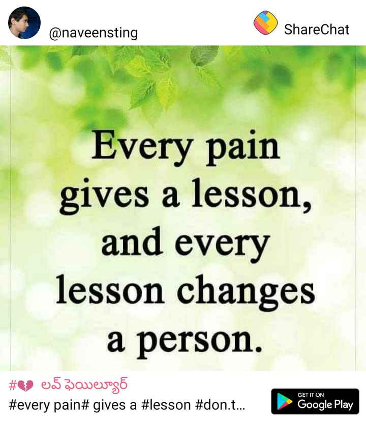 my upload pick s - @ naveensting ShareChat Every pain gives a lesson , and every lesson changes a person . # @ % 05 avevos # every pain # gives a # lesson # don . t . . . GET IT ON Google Play - ShareChat