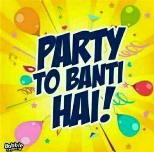 🎂 जन्मदिन 🎂 - PARTY TO BANTI Bobble - ShareChat