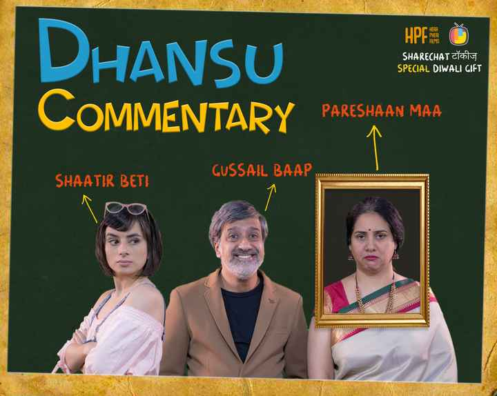 Dhansu Commentary - ShareChat