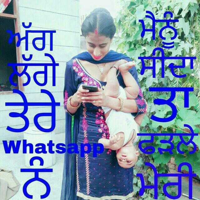 ammy virk new song background - 어를 학 - ShareChat