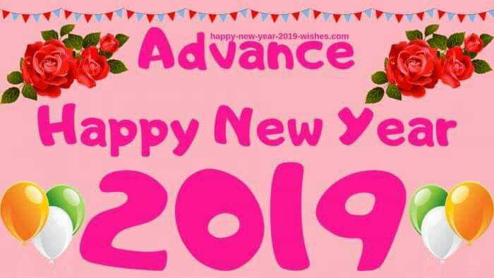 ग्रीटिंग कार्ड - happy - new - year - 2019 - wishes . com e Advance Happy New Year 2019 - ShareChat
