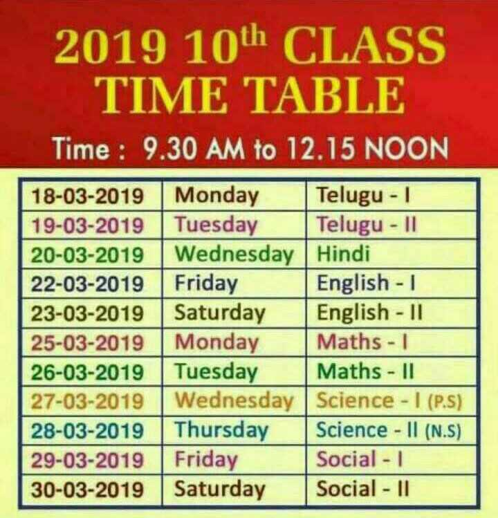 10th Class - 2019 10th CLASS TIME TABLE Time : 9 . 30 AM to 12 . 15 NOON 18 - 03 - 2019 Monday Telugu - 1 19 - 03 - 2019 Tuesday Telugu - II 20 - 03 - 2019 Wednesday | Hindi 22 - 03 - 2019 Friday English - 23 - 03 - 2019 Saturday English - II 25 - 03 - 2019 Monday Maths - 1 26 - 03 - 2019 Tuesday Maths - 11 | 27 - 03 - 2019 Wednesday Science - I ( P . S ) 28 - 03 - 2019 | Thursday Science - Il ( N . S ) 29 - 03 - 2019 Friday Social - 30 - 03 - 2019 Saturday Social - 11 - ShareChat