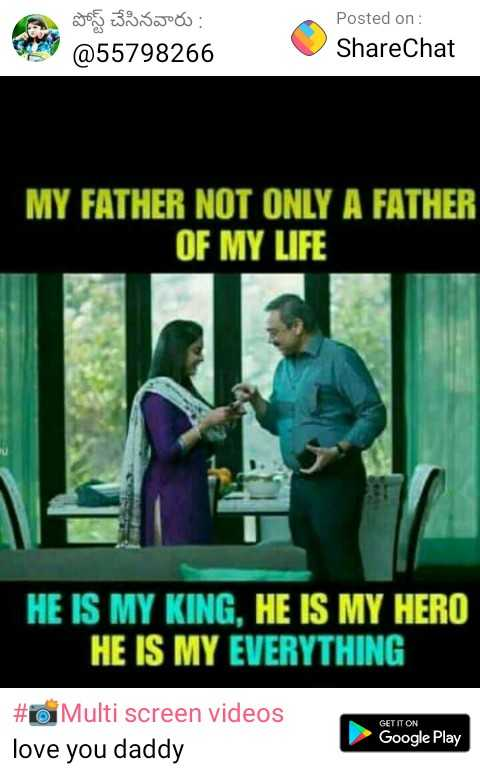 i love you daddy - పోస్ట్ చేసినవారు : @ 55798266 Posted on : ShareChat MY FATHER NOT ONLY A FATHER OF MY LIFE HE IS MY KING . HE IS MY HERO HE IS MY EVERYTHING # Multi screen videos love you daddy GET IT ON Google Play - ShareChat