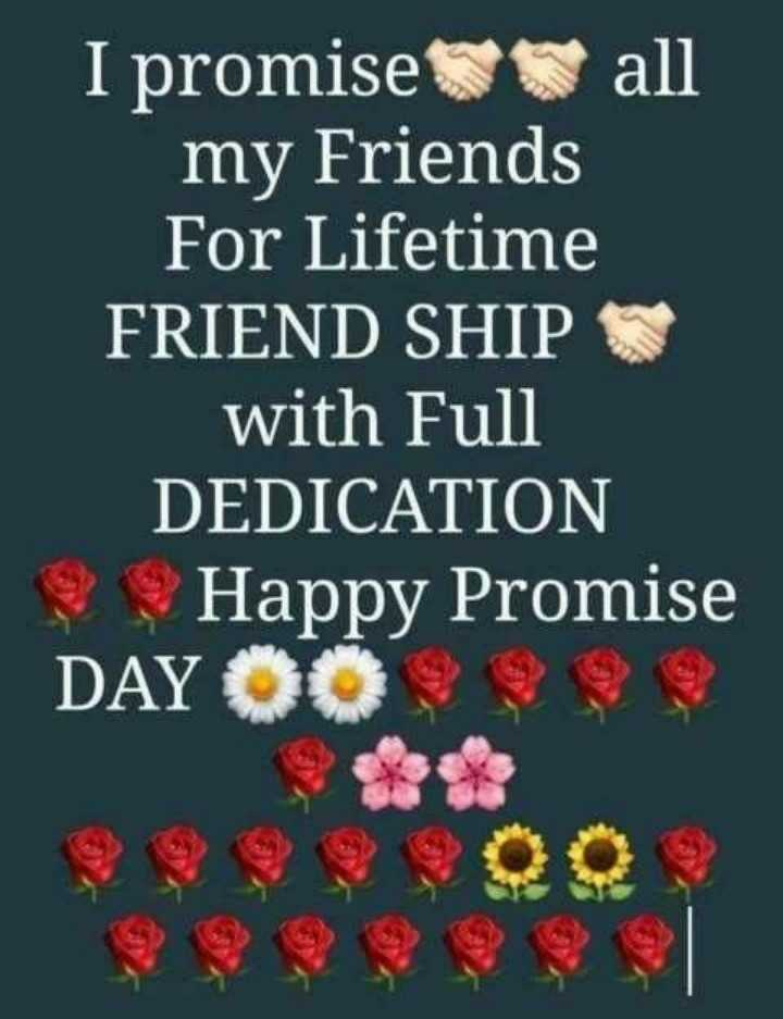 💏 11 Feb - Promise Day - I promise all my Friends For Lifetime FRIEND SHIP with Full DEDICATION Happy Promise DAY OO - ShareChat