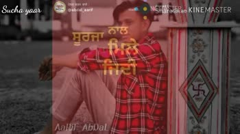 yo yo honey singh new song billionaire - ਪੋਸਟ ਕਰਨ ਵਾਲੇ : Sucha yaar @ abdal _ aarif Made NISKår made with KINEMASTER OU ਕਰੀਮ ਜਿਗਰੇ AaRF Abdal - ShareChat