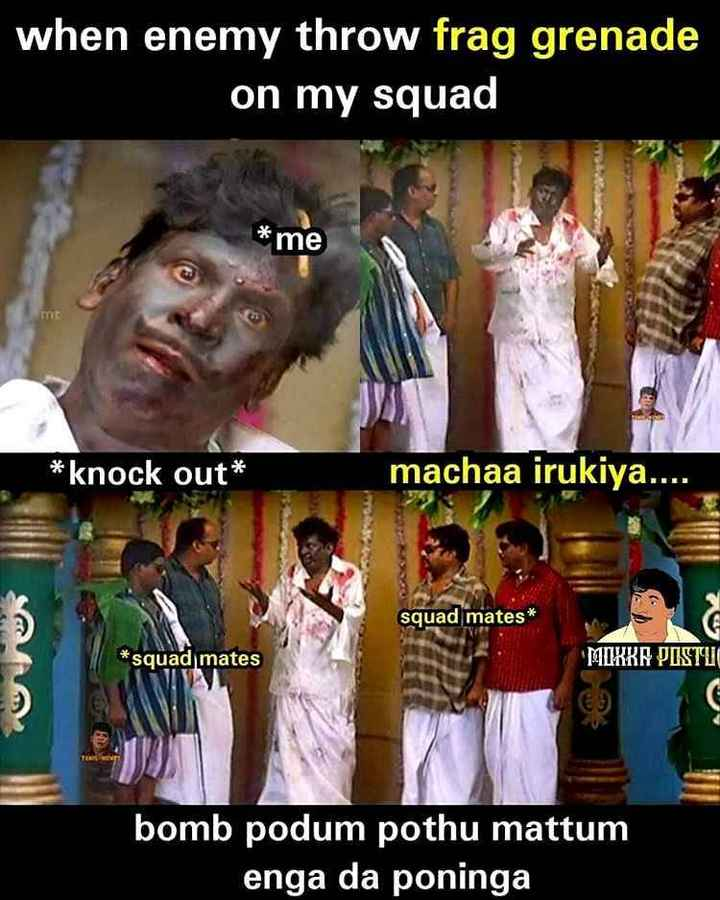 pubg tamil Images the unknown - ShareChat - Funny, Romantic
