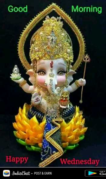 शुभ बुधवार - Good Morning Happy Wednesday IndiaChat - POST & EARN GO - ShareChat