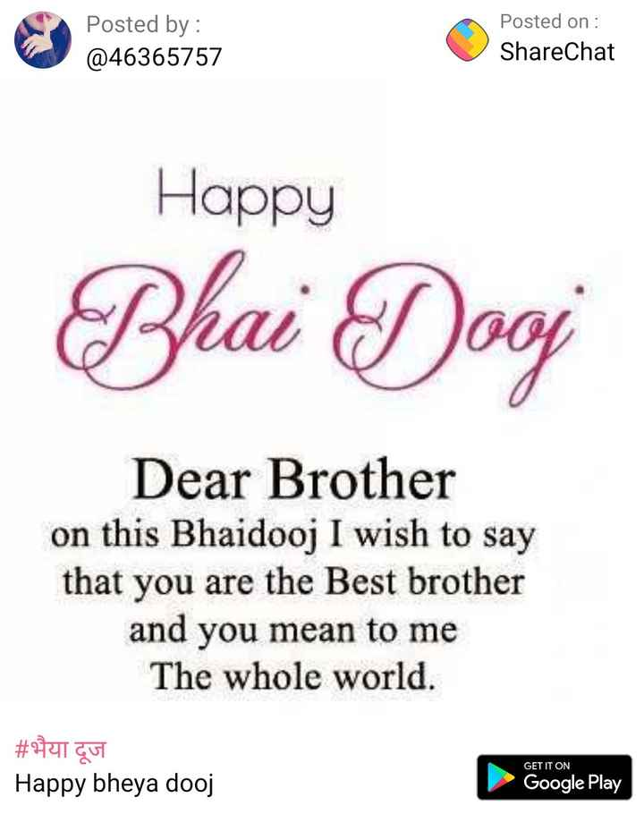 its my attitude ✌️✌️ - Posted by : @ 46365757 Posted on : ShareChat Happy Bhai Dooj Dear Brother on this Bhaidooj I wish to say that you are the Best brother and you mean to me The whole world .   # भैया दूज Happy bheya dooj GET IT ON Google Play - ShareChat