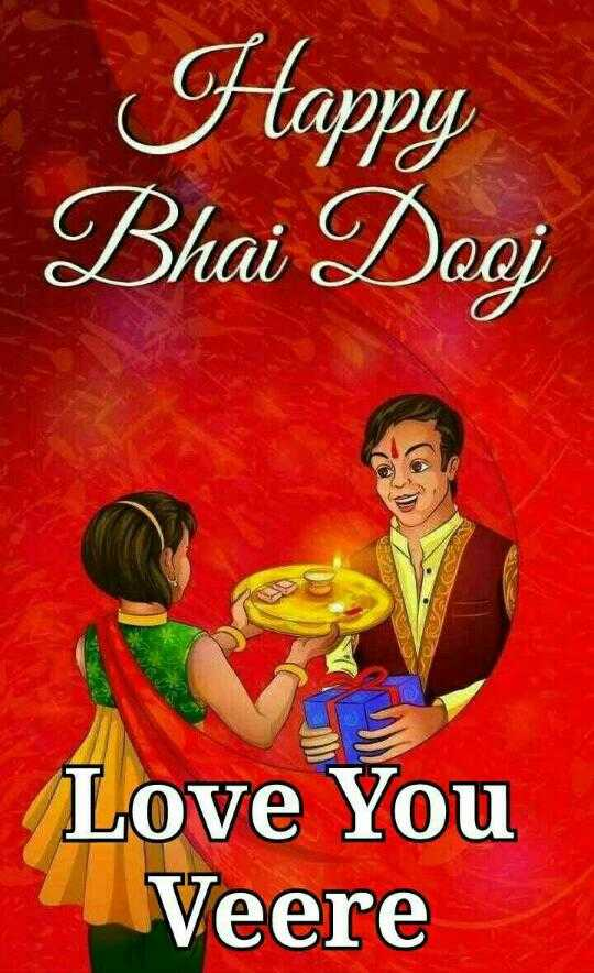🌹Happy Bhai Dooj🌹 - Happy Bhai Dooj Love You Veere - ShareChat