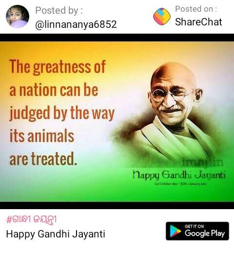 ଗାନ୍ଧୀ ଜୟନ୍ତୀ - Posted by : @ linnananya6852 Posted on : ShareChat The greatness of a nation can be judged by the way its animals are treated Happy Gandhi Jayanti 21 Ochib yothuar | # ଗାନ୍ଧୀ ଜୟନ୍ତୀ Happy Gandhi Jayanti GET IT ON Google Play - ShareChat