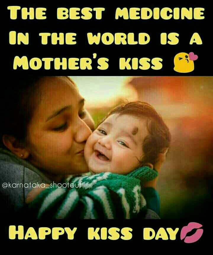 😘 13 Feb - Kiss Day - THE BEST MEDICINE IN THE WORLD IS A MOTHER ' S KISS @ karnataka _ shootou HAPPY KISS DAY - ShareChat
