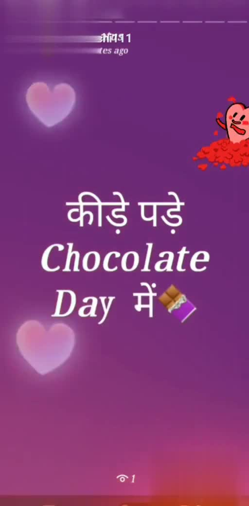 🤣 ਵੇਲਨਟਾਈਨ ਜੋਕਸ - flikto Douglprachly 14 आग लगे इस Valentine day chi ID : notty _ girl _ prachi111 - ShareChat