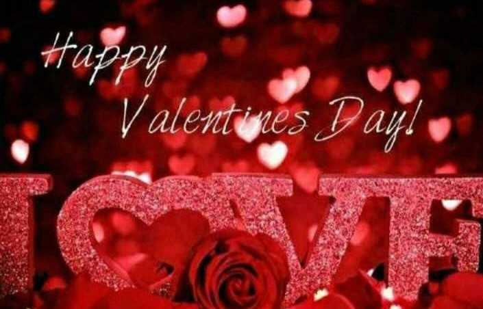 💑 14 Feb - Valentine's Day - Hat Valentines Day ! - ShareChat