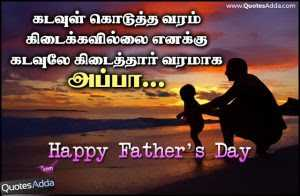 fathers day - ShareChat