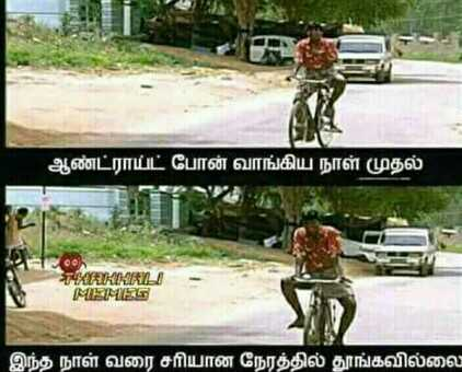 android காலம் - ShareChat