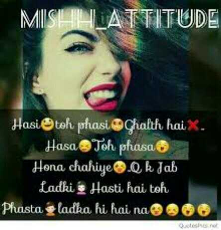 Girl Attitude Thought - ShareChat