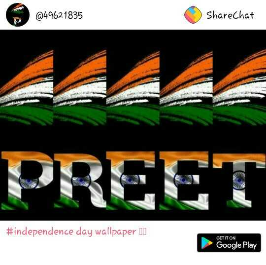 independence day wallpaper 🤗🤗 - @49621835 ShareChat 0 # independence day wallpaper DD GETITON Google Play - ShareChat