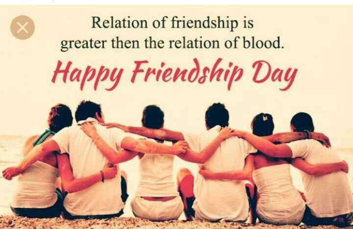 Friendship Day - Relation of friendship is greater then the relation blood Happy Friendship Day - ShareChat