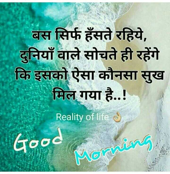 i love you - Reality of life - ShareChat