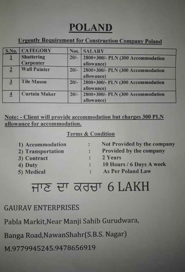 ਹੈਪੀ ਬਰਥਡੇ ਸੌਰਵ ਗਾਂਗੁਲੀ - POLAND Urgently Requirement for Construction Company Poland S.No. CATEGORYN Nos. SALARY 1 Shuttering Carpenter 20/- 2800+300/- PLN (300 Accommodation 20- allowance) 2 Wall Painter 3 Tile Mason allowance 4 Curtain Maker Note: - Client will provide accommodation but charges 300 accommodation. Terms & Condition 1) 2) Transportation 3) Contract 4) Duty 5) Medical : Not Provided by the company Years 10 Hours /6 Days A week As Per Law FTC 可可 6 LAKH GAURAV ENTERPRISES Pabla Markit,Near Manji Sahib Gurudwara, Banga Road,NawanShahr(S.B.S. Nagar) M.9779945245.9478656919 - ShareChat