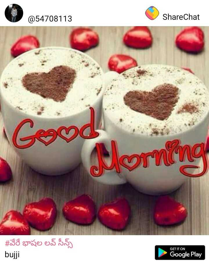 gd mrng - @54708113 ShareChat Good GET IT ON bujji Google Play - ShareChat