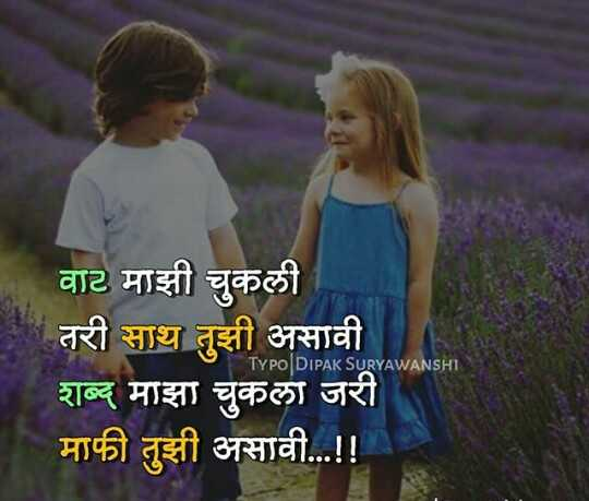 welcome august - image - Akshay - ShareChat - Funny, Romantic
