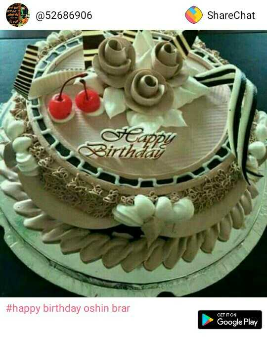 Happy Birthday Oshin Brar Image Amri Sharechat Funny