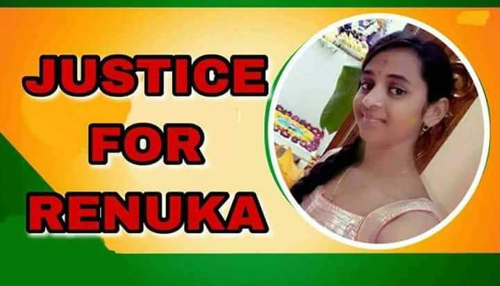 Justice for Renuka - JUSTICE RENUKA - ShareChat