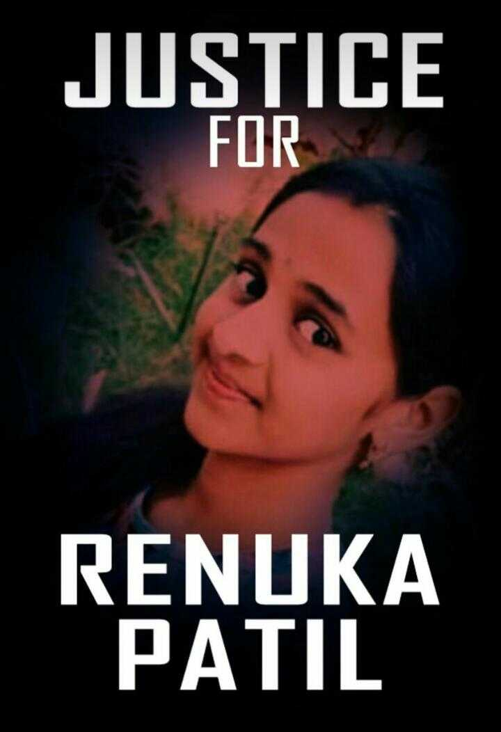 Justice for Renuka - JUSTICE FOR RENUKA PATIL - ShareChat