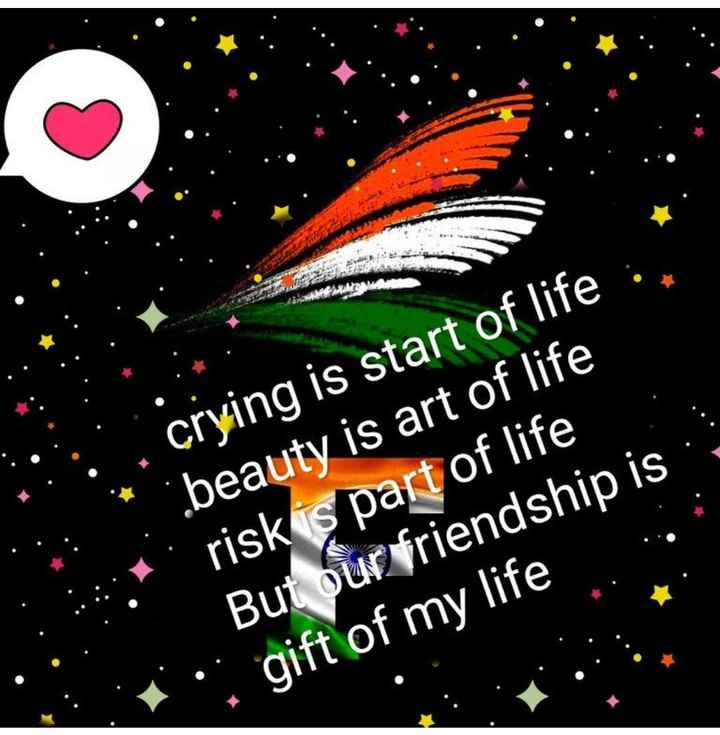 nice quotes - ShareChat
