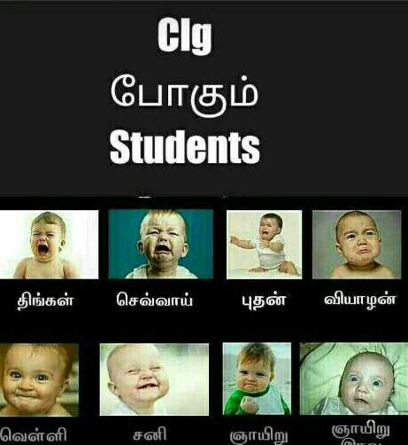 ha ha ha - Clg Students uumipor ด เ @Tat eF @ ต์ ใ - ShareChat