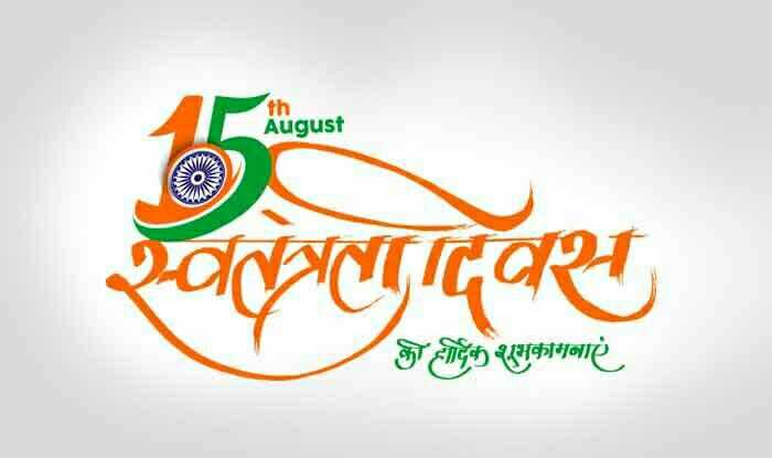 jay hind - th August - ShareChat