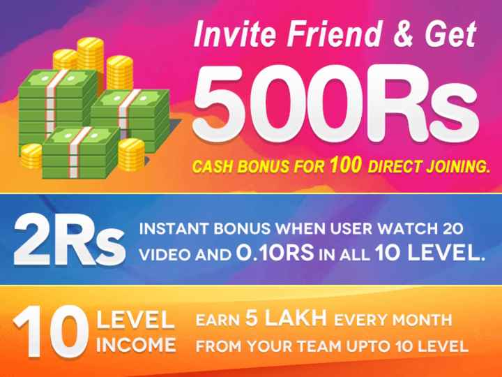 FIFA વિશ્વ કપ 2018 - Invite Friend & Get 500Rs CASH BONUS FOR 100 DIRECT JOINING. INSTANT WHEN USER WATCH 20 VIDEO AND O.1ORS IN ALL 1O LEVEL. LEVEL INCOME EARN 5 LAKH EVERY MONTH FROM YOUR TEAM UPTO 10 - ShareChat