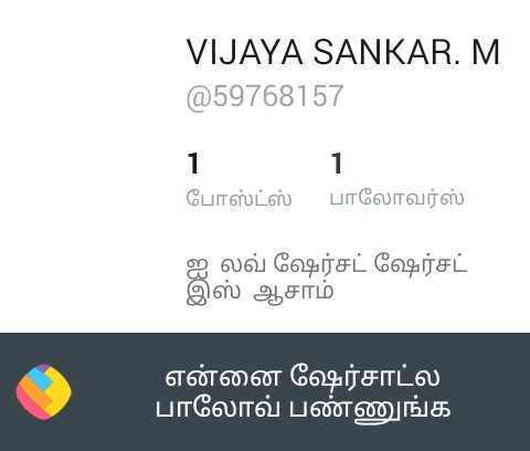 "august 18- ""netaji subhash chandra bose"" memorial day! - VIJAYA SANKAR. M @59768157 60 윙 FIT - ShareChat"