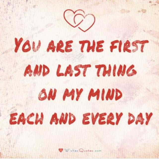 फ्रेंडशिप बँड - YO ARE THE FIRST AND LAST THING ON MY MiND EACH ANWD EVERY DAY - ShareChat