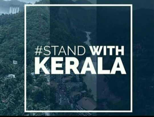 Pray_for_Kerela - KERALA #STAND WITH - ShareChat