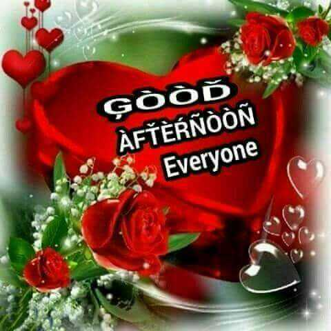 good afternoon - AFTERNOON Everyone - ShareChat