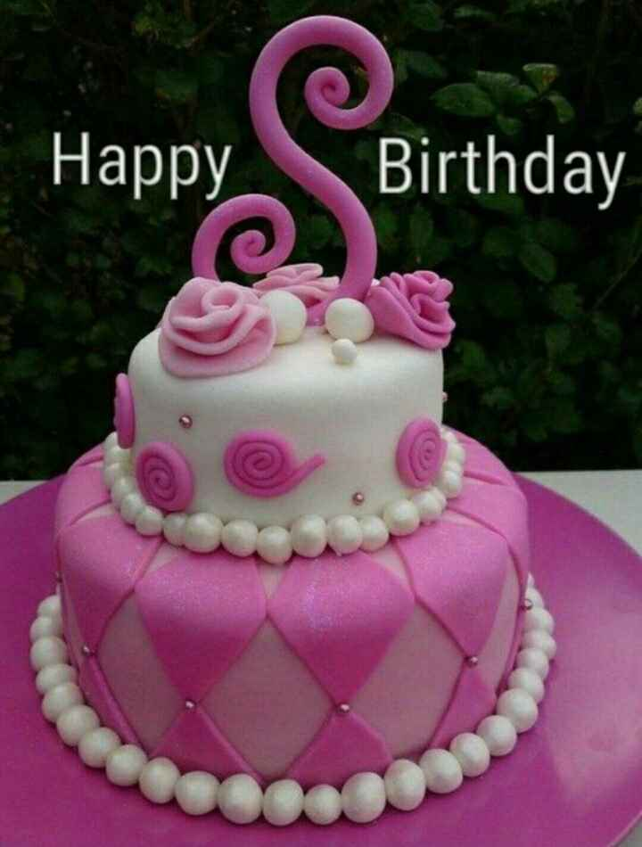 happy birthday - Happy Birthday - ShareChat
