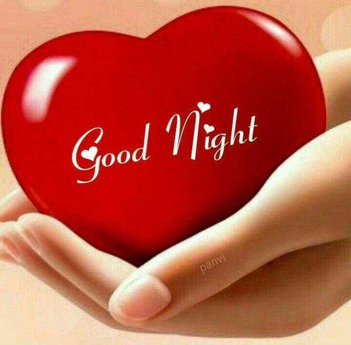 💖good night 💖 - Good Night panvi - ShareChat