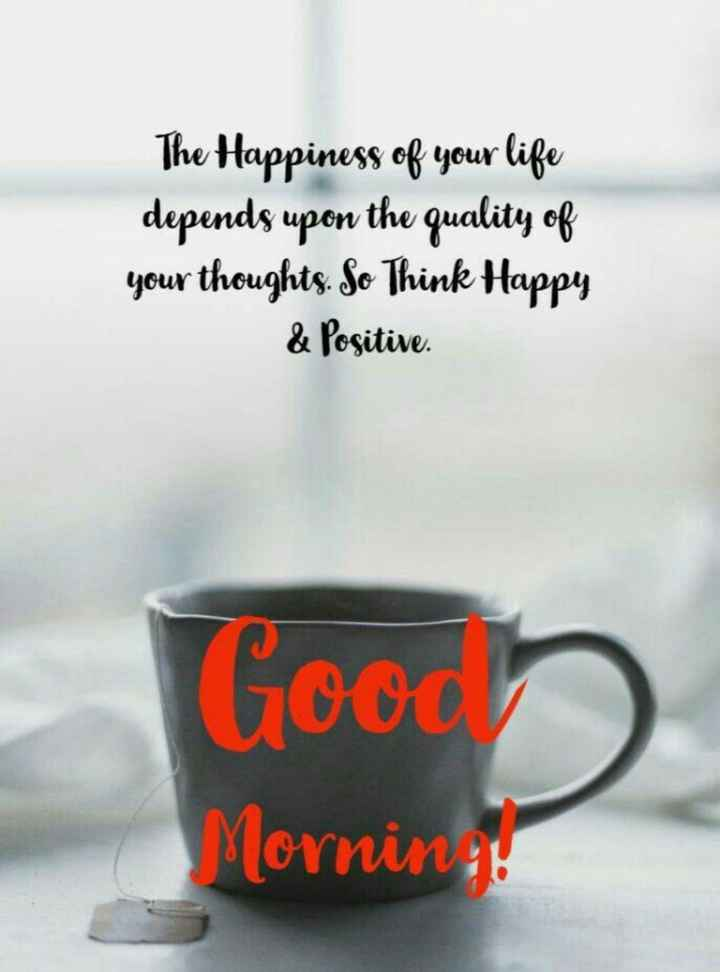 Good Morning - The Happiness of your life depends upon the quality thoughts . So Think Happy & Positive 007 Morning ! - ShareChat