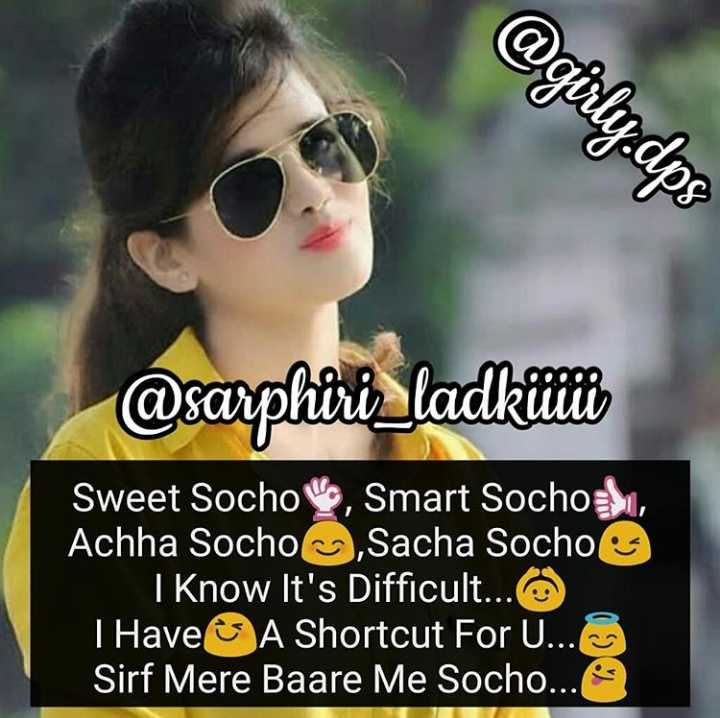 Beautiful Thought Images Stylish Cute Girl Sharechat Funny