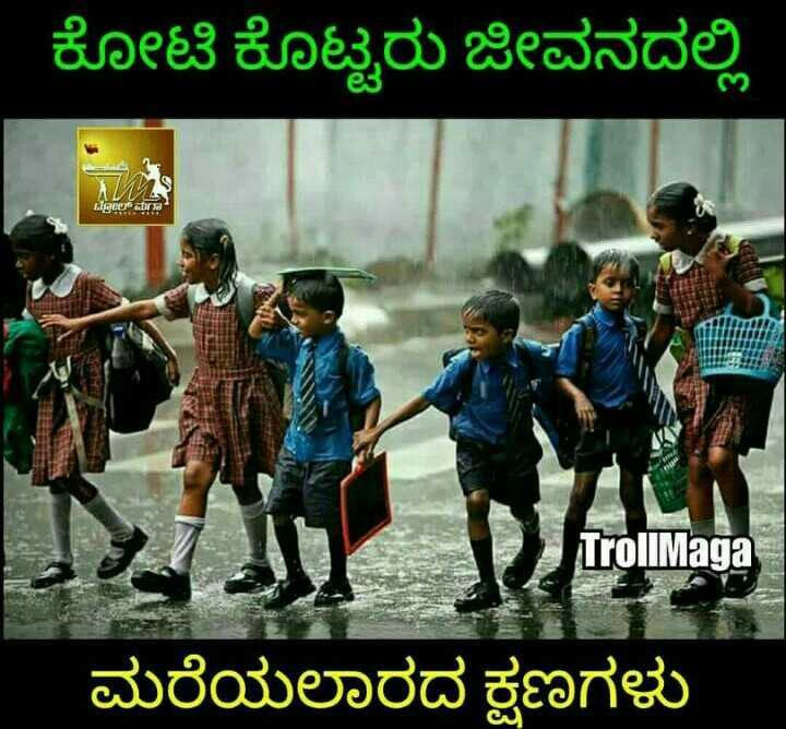 Student Life Is Golden Life Whatsapp ಸಟಟಸ Sharechat