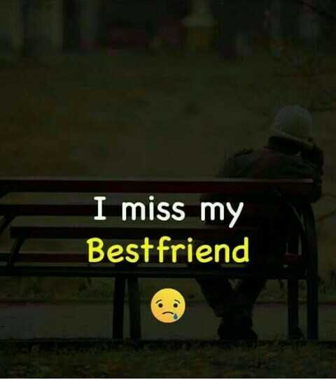 I Miss You My Friend పరమ లక Sharechat Telugu Funny