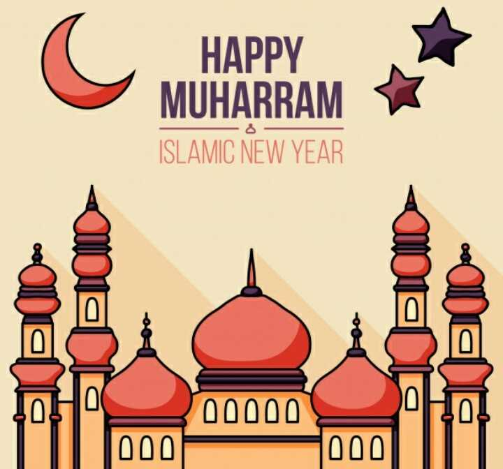 Muharram - HAPPY MUHARRAM ISLAMIC NEW YEAR INC hele called 00000 000 000 - ShareChat
