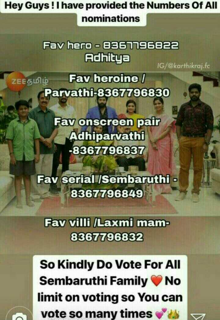zee tamil awards - Hey Guys ! I have provided the Numbers Of All nominations Fav hero - 8367796822 Adhitya IG / @ karthikraj . fc ZEESWL Fav heroine | Parvathi - 8367796830 Fav onscreen pair Adhiparvathi - 8367796837 Fav serial / Sembaruthi - 8367796849 Fav villi / Laxmi mam 8367796832 So Kindly Do Vote For All Sembaruthi Family No limit on voting so you can vote so many times - ShareChat