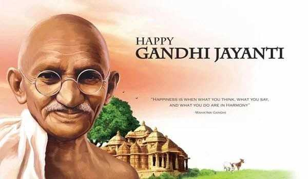 ਗਾਂਧੀ ਜਯੰਤੀ 💐 - HAPPY GANDHI JAYANTI HAPPINESS IS WHEN WHAT YOU THINK , WHAT YOU SAY , AND WHAT YOU DO ARE IN HARMONY MAHATMA GANG - ShareChat